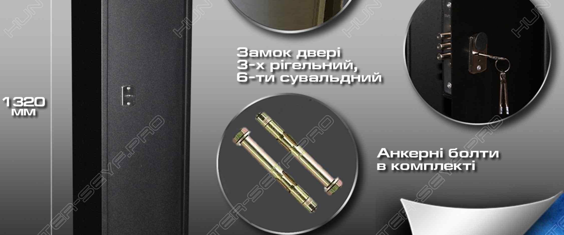 Сейф на 2 рушниці з поличками